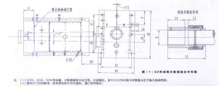 电路 电路图 电子 原理图 700_275